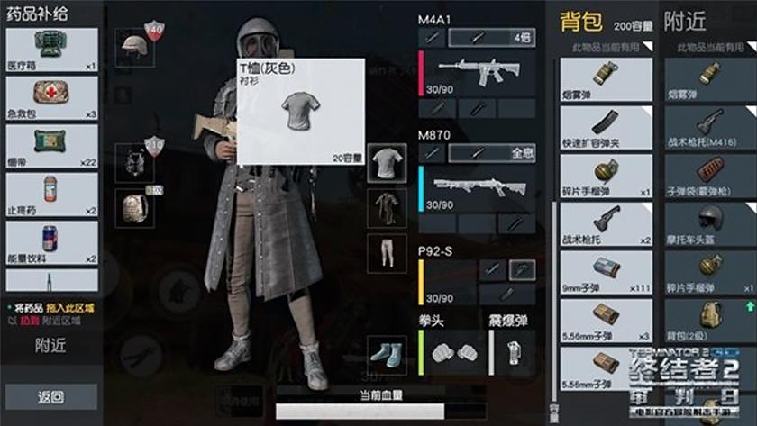 Китайский клон PUBG