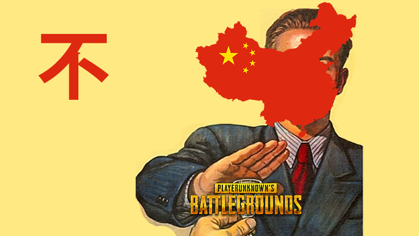 Китай против PUBG. Власти поднебесной хотят запретить игры жанра Battle Royale