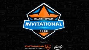 Тимати и компания проведут турнир BSG PUBG Invitational