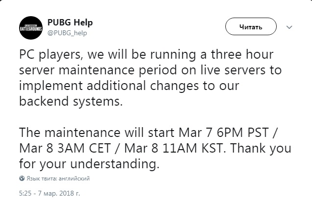 pubg-servers