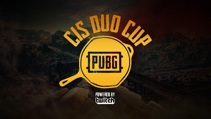 StarLadder и Twitch проведут серию турниров PUBG для напарников