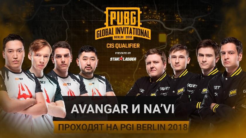 NaVi и Avangar представят СНГ регион на PGI 2018