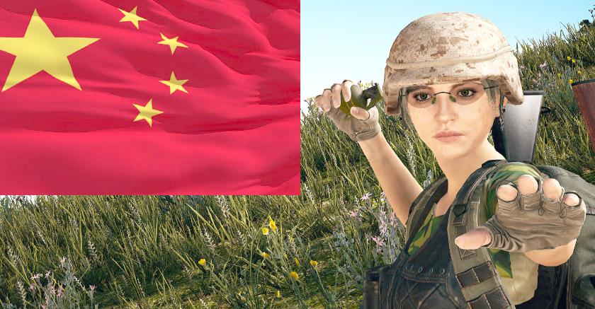 Игроки PUBG требуют блокировки Китая