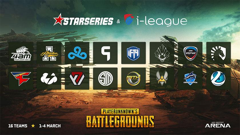 Стало известно количество команд участвующих в StarSeries i-League PUBG