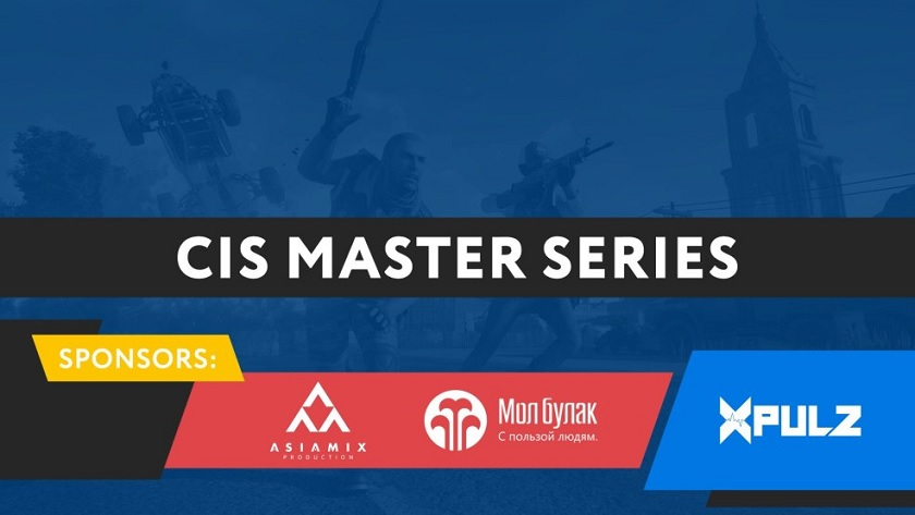 Регистрация на CIS Master Series начинается 21 мая