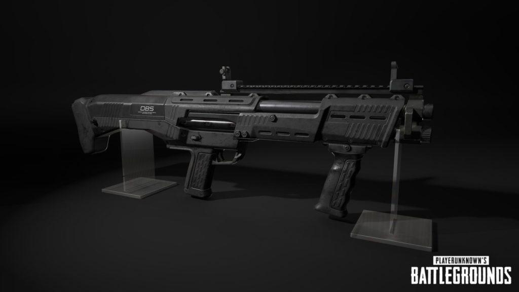 Новое оружие: DBS