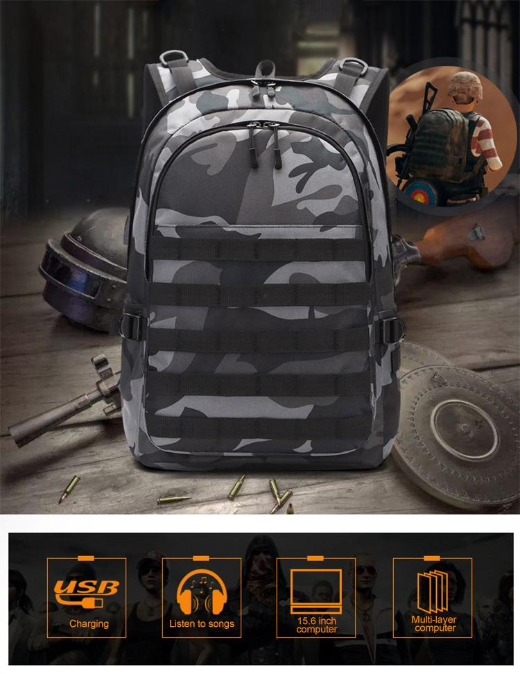 Настоящий рюкзак 3 уровня из PUBG