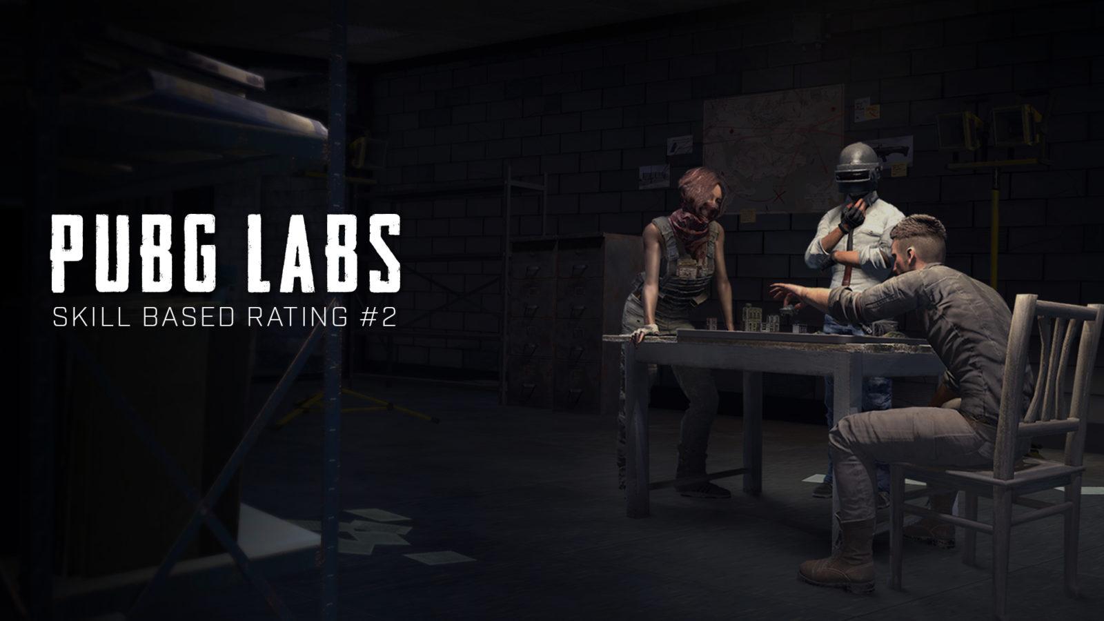 Второе тестирование рангового набора правил в PUBG Labs