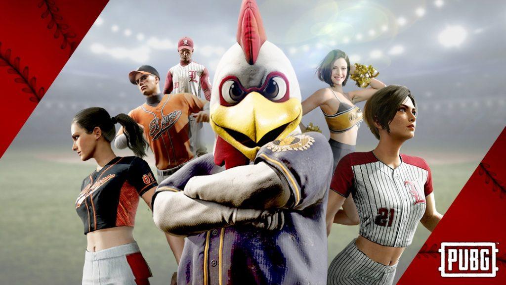 боя в костюмах в стиле бейсбольных матчей