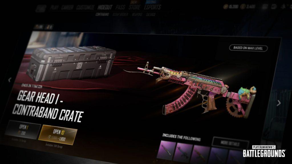 Система улучшения скинов оружия