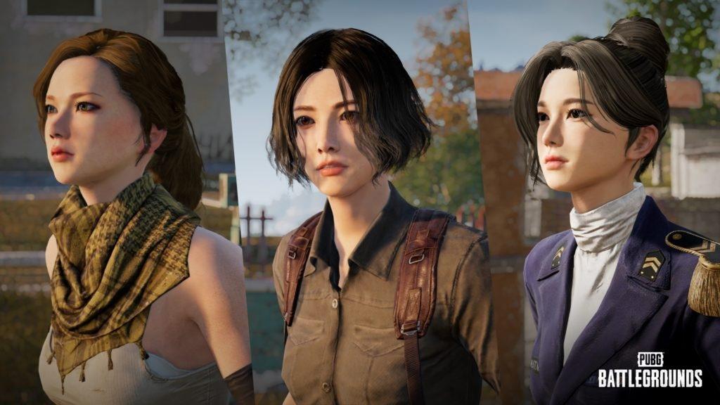 Три женских лица